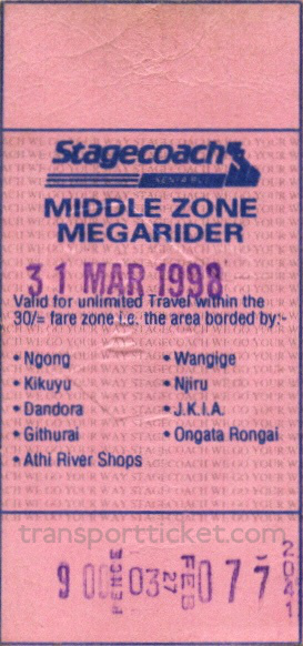 Middle Zone Megarider (1998)