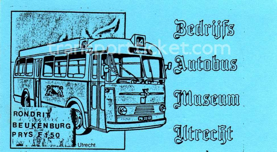 bus ticket BAMU (around 1995)