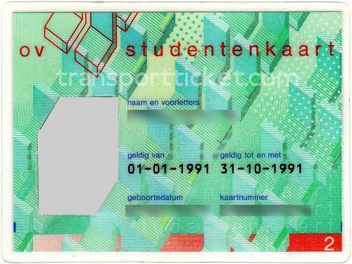 Student card (1991)