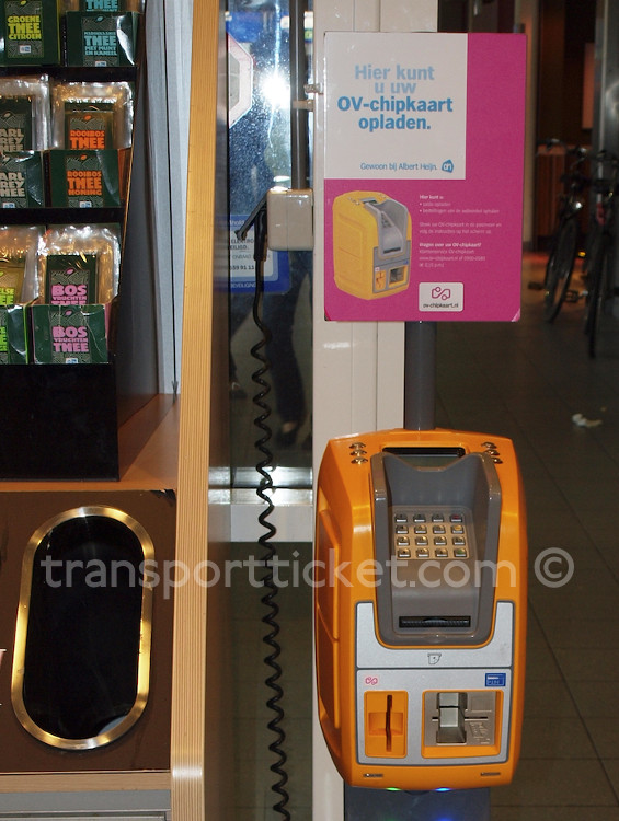 smart card terminal (Eindhoven, 2010)