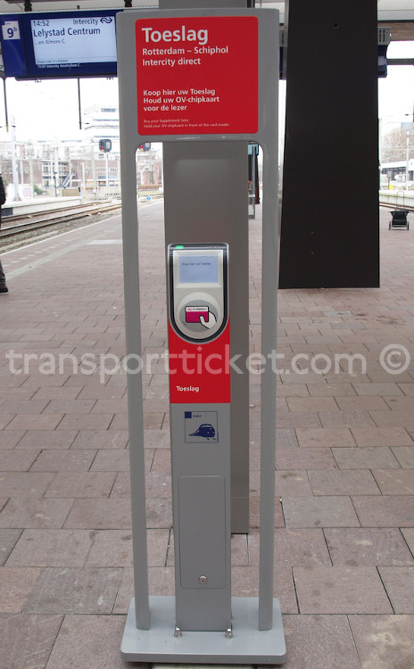 NS supplement validator (Rotterdam, 2014)