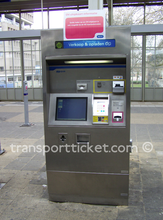GVB ticket machine (Amsterdam Amstel, 2010)