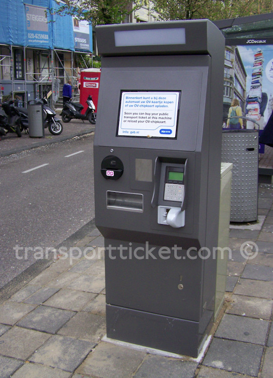 GVB ticket machine (Amsterdam, 2015)