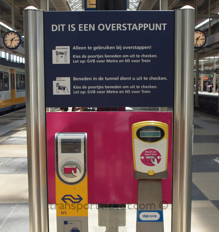 GVB & NS transfer point (Amsterdam Amstel, 2015)