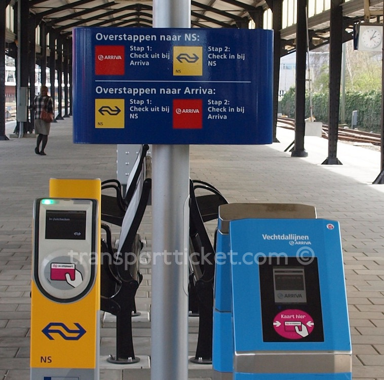 Arriva & NS transfer point (Almelo, 2015)