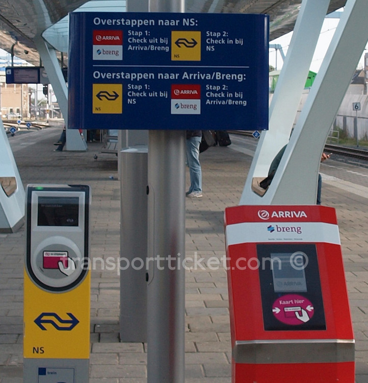 Arriva/Breng & NS transfer point (Arnhem, 2014)