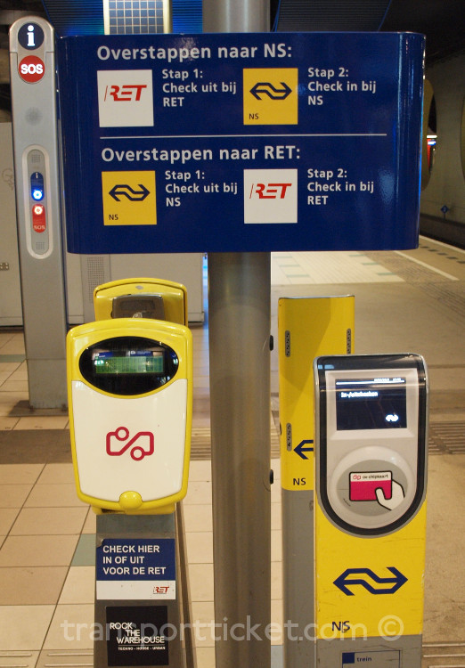 NS & RET transfer point (Rotterdam Blaak, 2015)
