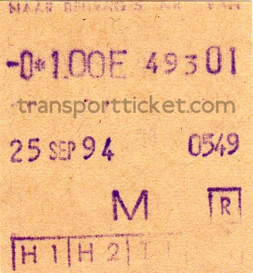 SVA bus ticket
