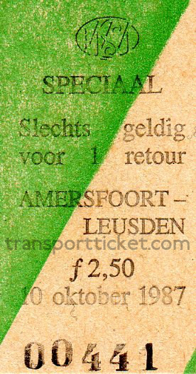 VSM return ticket (1987)
