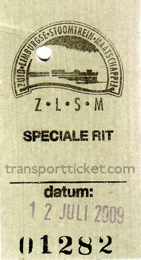 ZLSM train ticket (2009)