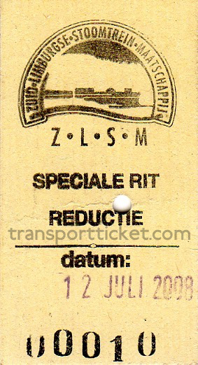 ZLSM train ticket, reduced fare (2008)