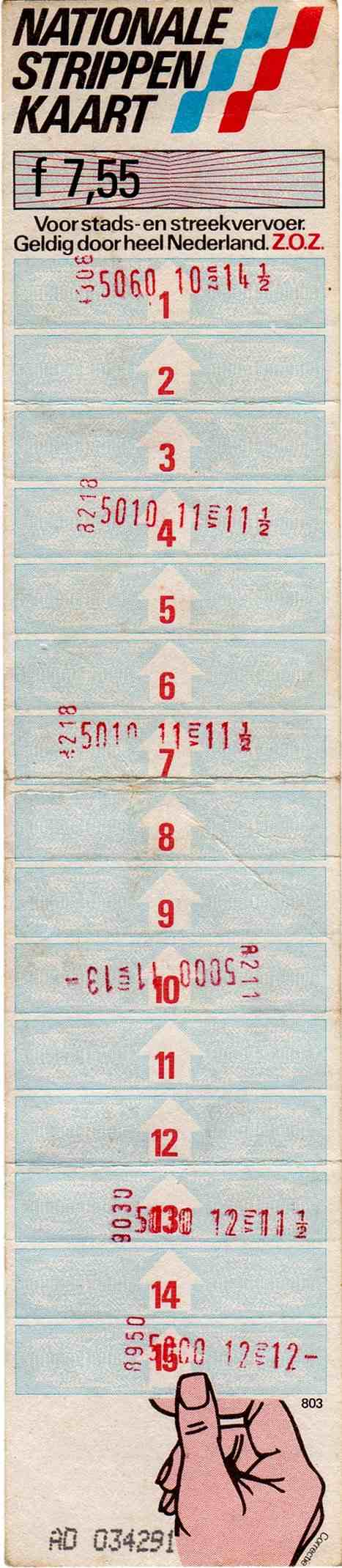15-strip ticket