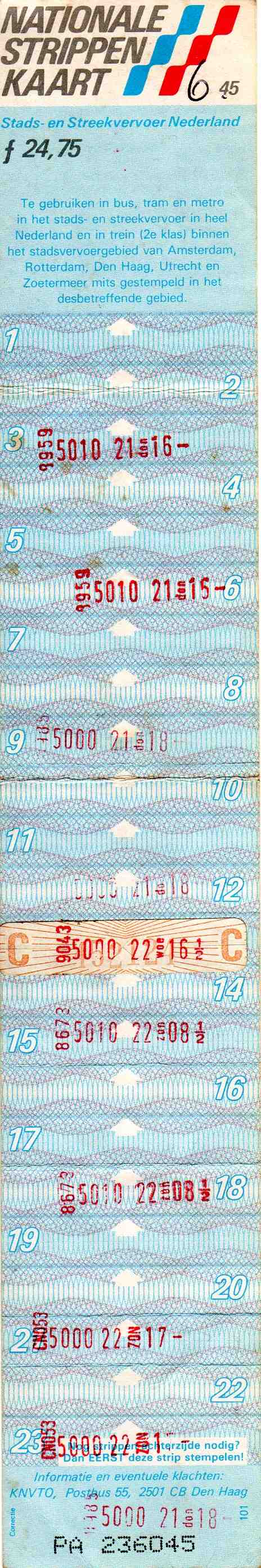 45-strip ticket (front)