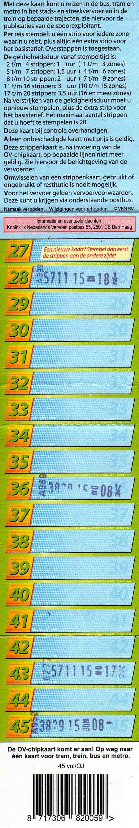 45-strip ticket (back)